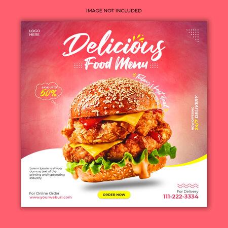新鲜汉堡社交媒体发布广告横幅模板