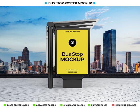 城市街道上的公共汽车站广告模型