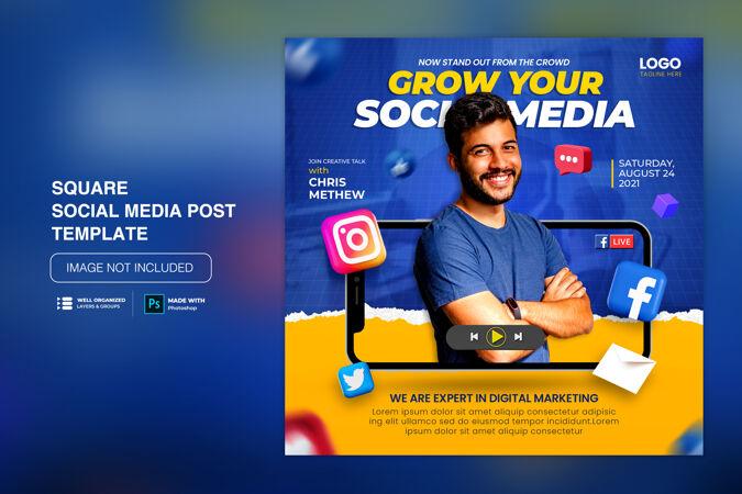 创意概念社交媒体instagram数字营销推广模板帖子