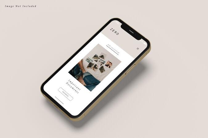 智能手机模型设计