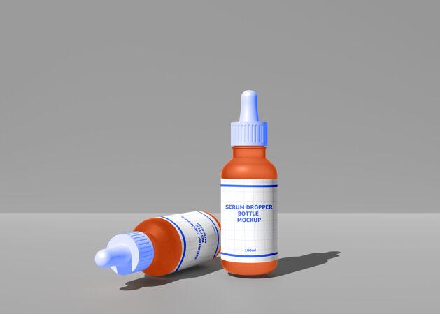 3d逼真的血清滴管瓶模型