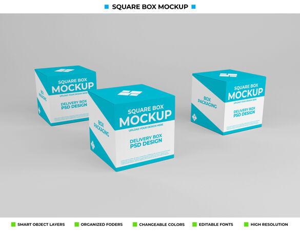 产品包装的方盒模型
