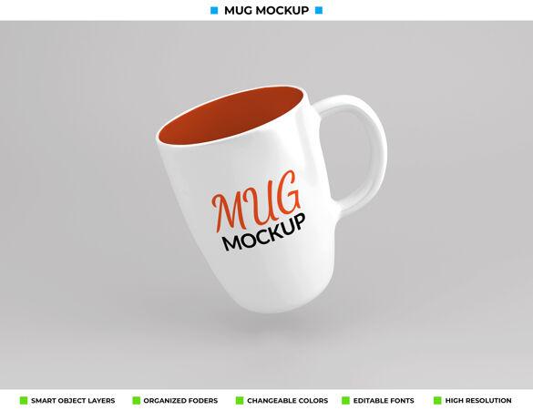 玻璃咖啡或茶杯模型设计