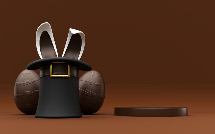 背景复活节彩蛋兔子礼帽