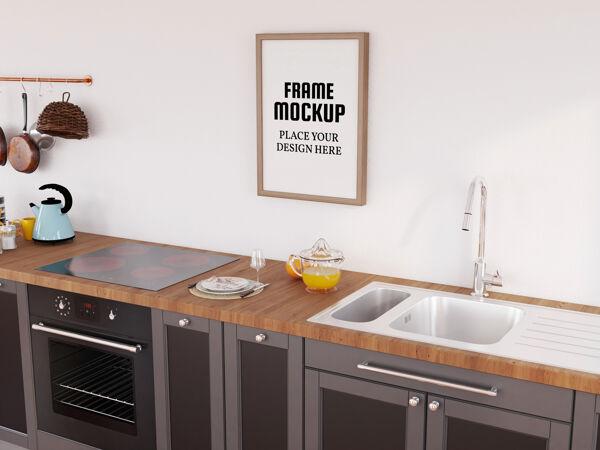 相框模型现实的现代厨房