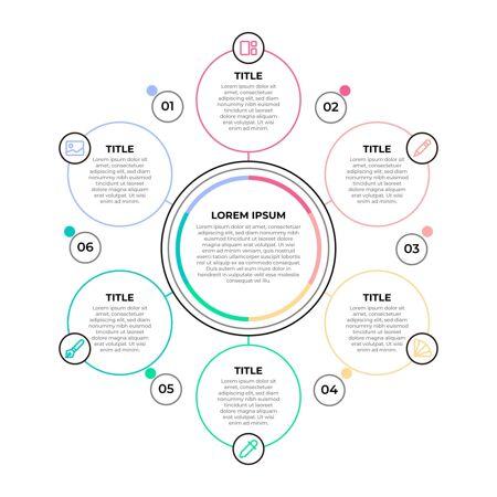 线性平面圆图信息图