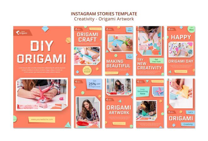 折纸艺术品instagram故事