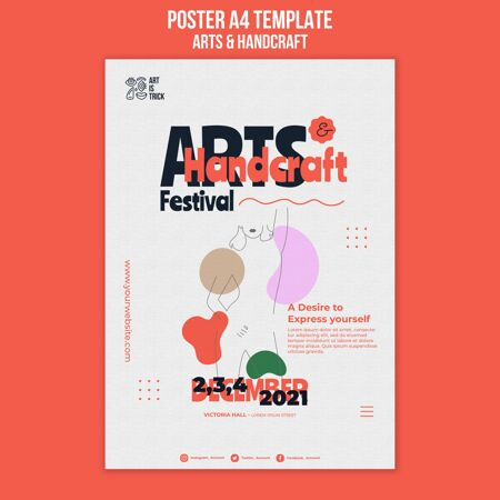 工艺美术节垂直海报