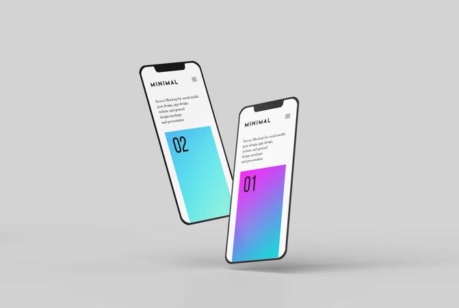 智能手机屏幕模型
