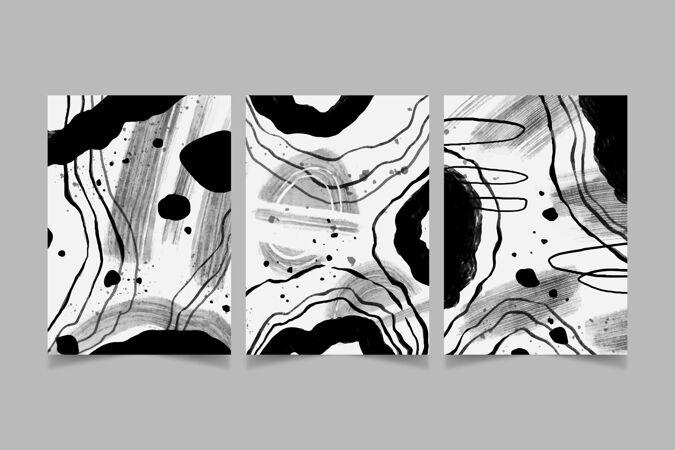 无色抽象水彩封面收藏