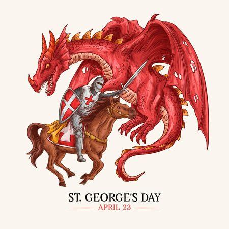 现实的手绘圣乔治日插图