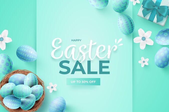 现实粉彩单色复活节销售插图