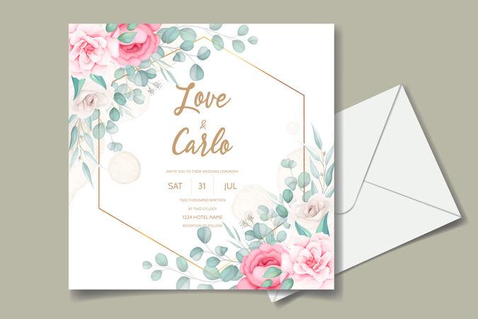 美丽的手绘婚礼请柬栗色花卉设计