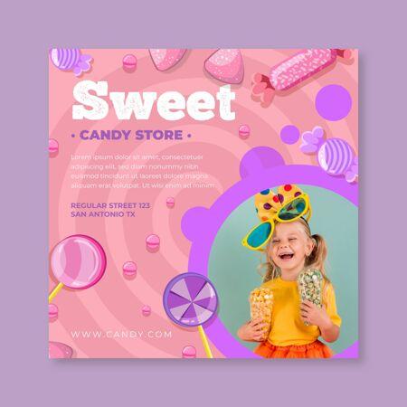 糖果方形传单模板与儿童