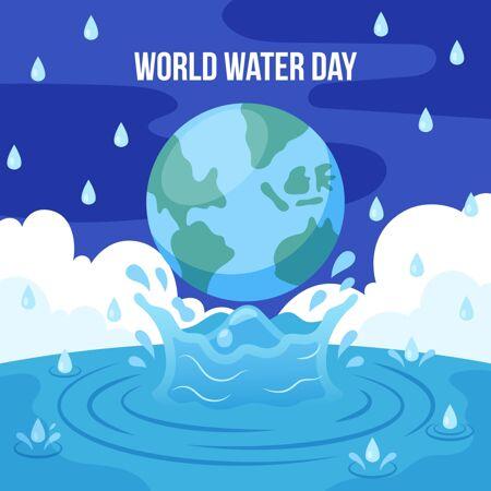 平面世界水日插图