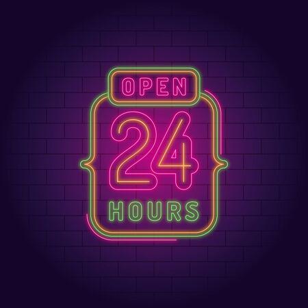 霓虹灯24小时开放标志