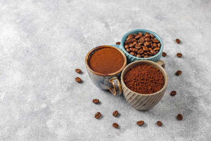 咖啡豆和磨粉